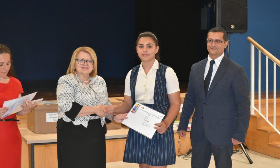 Gold Award – Book Champions Schools